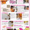 売れる商品をつくる!「手書きPOP」の作り方をプロのデザイナーに聞く!